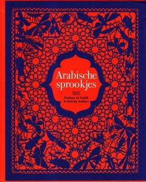Coverafbeelding van: Arabische Sprookjes