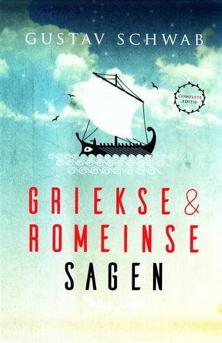 Coverafbeelding van: Griekse & Romeinse Sagen