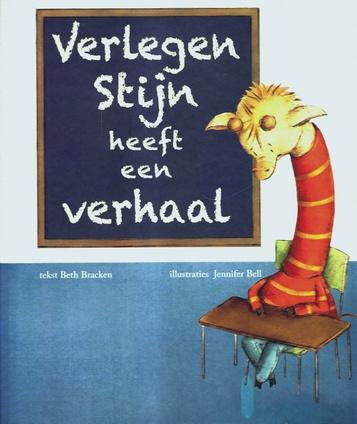 Coverafbeelding van: Verlegen Stijn heeft een verhaal