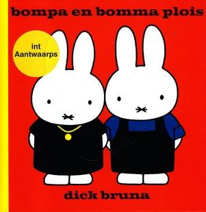 Coverafbeelding van: bompa en bomma plois