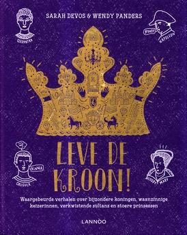 Coverafbeelding van: Leve de kroon!