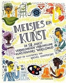 Coverafbeelding van: Meisjes en Kunst