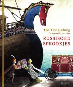 Coverafbeelding van: Russische sprookjes
